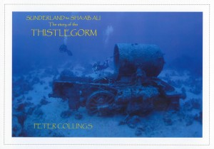 The Story of the Thistlegorm